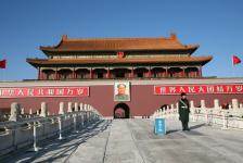 1 Day Tour to Tiananmen Square Forbidden City Summer Palace