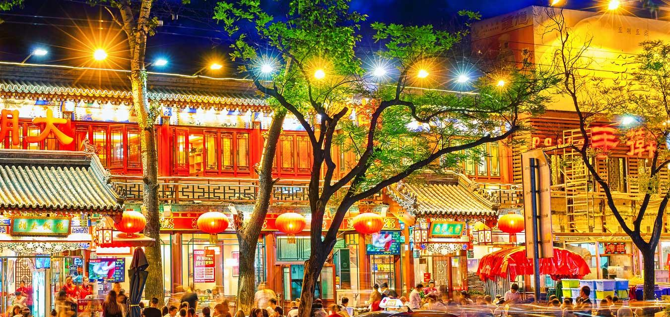 Beijing Night Life – A Colorful Experience for Travel Enthusiasts