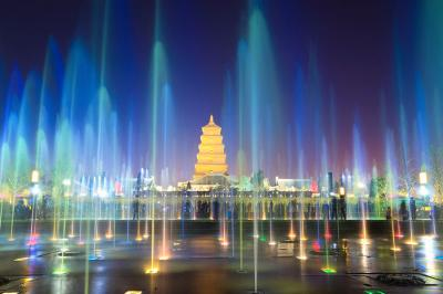 The music fountain at the Big Wild Goose Pagoda