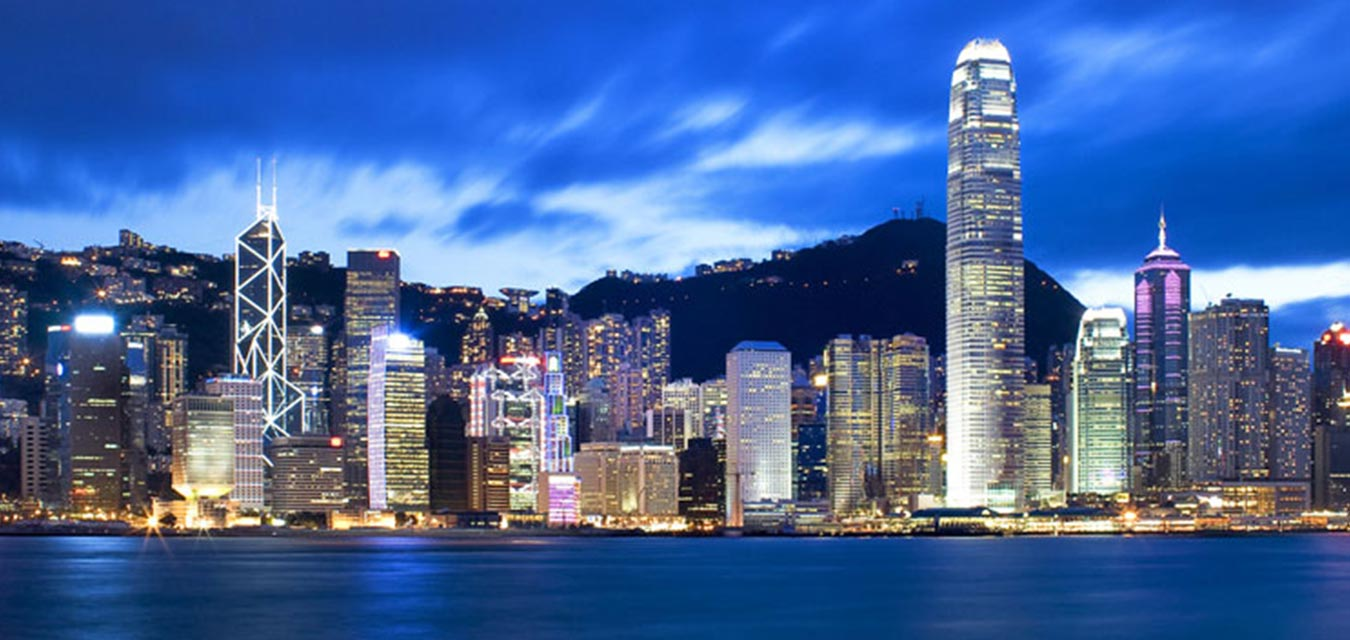 HONG KONG AND ITS FAMOUS CITY SKYLINE