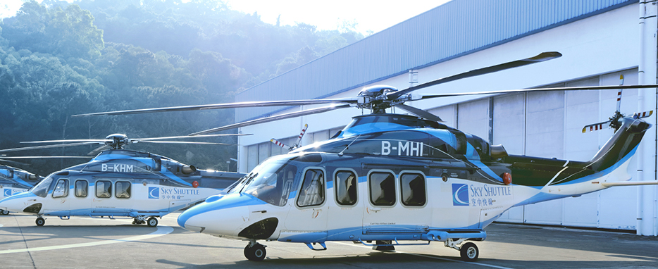 Hong kong to macau by helicopter